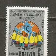 Sellos: BOLIVIA YVERT NUM. 567 ** SERIE COMPLETA SIN FIJASELLOS. Lote 139577254