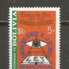 Sellos: BOLIVIA YVERT NUM. 571 ** SERIE COMPLETA SIN FIJASELLOS. Lote 139577482