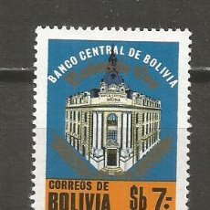 Sellos: BOLIVIA YVERT NUM. 577 ** SERIE COMPLETA SIN FIJASELLOS. Lote 139577554