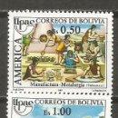 Sellos: BOLIVIA YVERT NUM. 735/736 ** SERIE COMPLETA SIN FIJASELLOS UPAEP. Lote 139577874