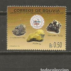 Sellos: BOLIVIA YVERT NUM. 800 ** SERIE COMPLETA SIN FIJASELLOS . Lote 139578130