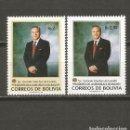 Sellos: BOLIVIA YVERT NUM. 854/855 ** SERIE COMPLETA SIN FIJASELLOS . Lote 139578186