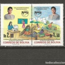 Sellos: BOLIVIA YVERT NUM. 987/988 ** SERIE COMPLETA SIN FIJASELLOS UPAEP. Lote 139578350
