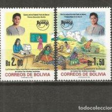 Sellos: BOLIVIA YVERT NUM. 987/988 ** SERIE COMPLETA SIN FIJASELLOS UPAEP. Lote 139578410