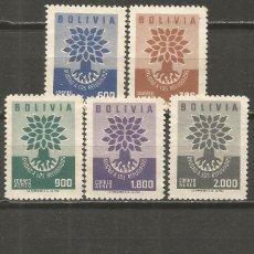 Sellos: BOLIVIA CORREO AEREO YVERT NUM. 189/193 SERIE COMPLETA NUEVA SIN GOMA. Lote 139578882