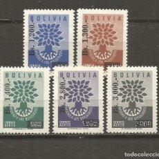 Sellos: BOLIVIA CORREO AEREO YVERT NUM. 213/217 ** SERIE COMPLETA SIN FIJASELLOS. Lote 139579158