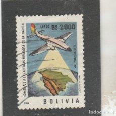 Sellos: BOLIVIA 1962 - MICHEL NRO. 686 - USADO -. Lote 141460548