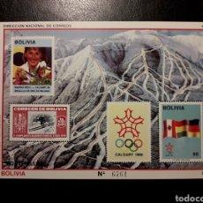 Sellos: BOLIVIA. MICHEL HB-173. SERIE COMPLETA NUEVA SIN CHARNELA. DEPORTES. ESQUÍ. Lote 141519490