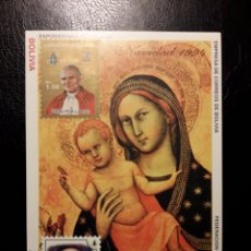 Sellos: BOLIVIA. MICHEL HB-?. SERIE COMPLETA NUEVA SIN CHARNELA. PAPA JUAN PABLO II. PINTURAS.. Lote 141519508