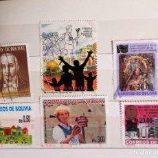 Sellos: BOLIVIA, 6 SELLOS USADOS DIFERENTES . Lote 143021466