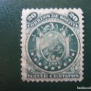Sellos: BOLIVIA, 1890 YVERT 31. Lote 148297110