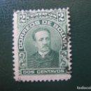Sellos: BOLIVIA,1901, ELIODORO CAMACHO, YVERT 68. Lote 148297626