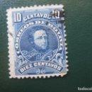 Sellos: BOLIVIA, 1901, J. BALLIVIAN, YVERT 70. Lote 148297886