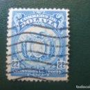 Sellos: BOLIVIA, 1919 YVERT 116. Lote 148298862
