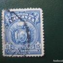 Sellos: BOLIVIA, 1925, YVERT 131. Lote 148300666