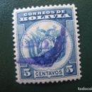 Sellos: BOLIVIA, 1933, YVERT 185. Lote 148300834