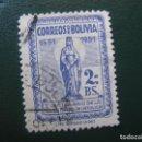 Sellos: BOLIVIA, 1952 5º CENT. ISABEL LA CATÓLICA, YVERT 338. Lote 148302010