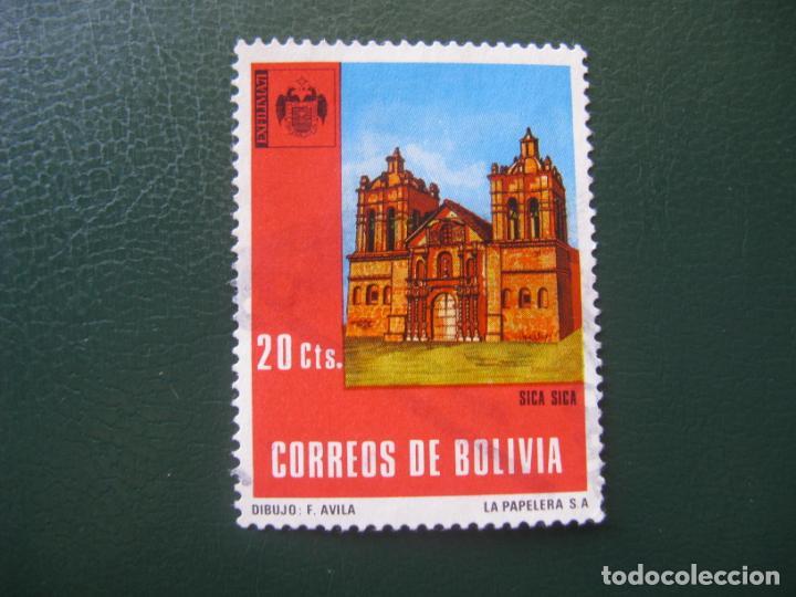 BOLIVIA, 1971, EXFILIMA 71, YVET 504 (Sellos - Extranjero - América - Bolivia)