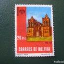 Sellos: BOLIVIA, 1971, EXFILIMA 71, YVET 504. Lote 148302614