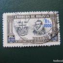 Sellos: BOLIVIA, 1951, 4º CENT. FUNDACION DE LA PAZ, YVERT 318 SOBRECARGADO. Lote 148303394