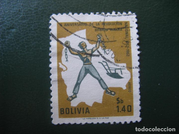 BOLIVIA, 1964,CORREO AEREO, YVERT 233 (Sellos - Extranjero - América - Bolivia)
