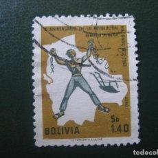 Bolivia, 1964,correo aereo, Yvert 233