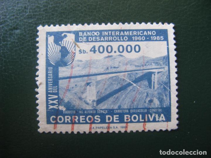 BOLIVIA, XXV ANIV. BANCO INTRAMERICANO DE DESARROLLO (Sellos - Extranjero - América - Bolivia)