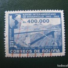 Sellos: BOLIVIA, XXV ANIV. BANCO INTRAMERICANO DE DESARROLLO. Lote 148304670