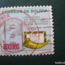 Sellos: BOLIVIA, 1986 CENT. INGRESO EN LA U.P.U.. Lote 148304790