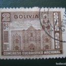 Sellos: BOLIVIA, 1939, CORREO AEREO, YVERT 55. Lote 148304934