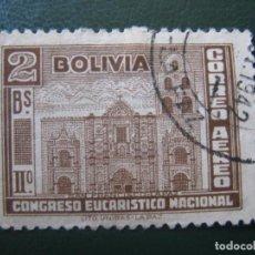 Bolivia, 1939, correo aereo, Yvert 55