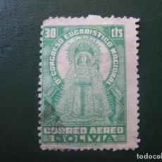 Bolivia, 1939, correo aereo, Yvert 50