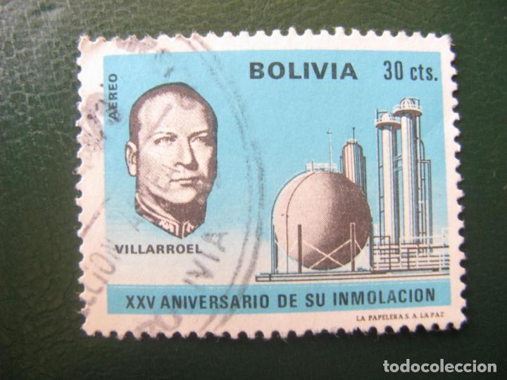 BOLIVIA, 1971 XXV ANIV.ASESINATO G. VILLARROEL,YVERT 292 AEREO (Sellos - Extranjero - América - Bolivia)