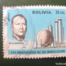 Sellos: BOLIVIA, 1971 XXV ANIV.ASESINATO G. VILLARROEL,YVERT 292 AEREO. Lote 148305390