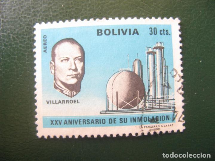 1971 BOLIVIA, XXV ANIV.ASESINATO G. VILLARROEL, YVERT 292 AEREO (Sellos - Extranjero - América - Bolivia)