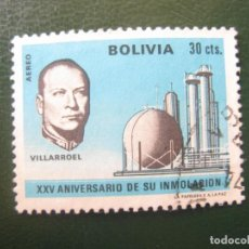 Sellos: 1971 BOLIVIA, XXV ANIV.ASESINATO G. VILLARROEL, YVERT 292 AEREO. Lote 148305482
