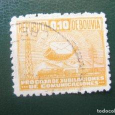 Sellos: BOLIVIA, 1944, SELLO DE BENEFICENCIA, YVERT 3. Lote 148435406