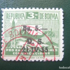 Sellos: BOLIVIA, 1953,SELLO DE BENEFICENCIA, YVERT 16 . Lote 148435690
