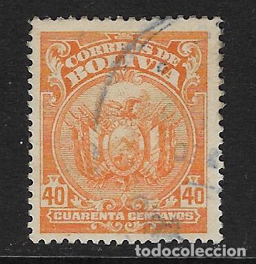 BOLIVIA - CLÁSICO. YVERT Nº 151 USADO Y MUY DEFECTUOSO (Sellos - Extranjero - América - Bolivia)