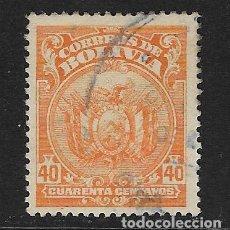Sellos: BOLIVIA - CLÁSICO. YVERT Nº 151 USADO Y MUY DEFECTUOSO. Lote 148593814