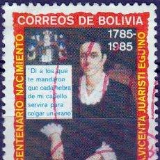 Sellos: 1985 - BOLIVIA - BICENTENARIO VICENTA JUARISTI EGUINO - HEROINA INDEPENDENCIA - YVERT 660. Lote 149662634