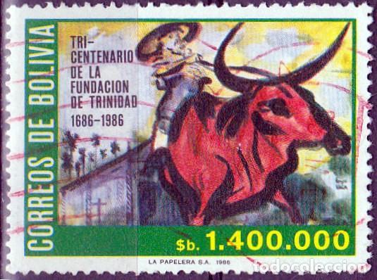 1986 - BOLIVIA - TRICENTENARIO FUNDACION DE TRINIDAD - YVERT 664 (Sellos - Extranjero - América - Bolivia)