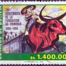Sellos: 1986 - BOLIVIA - TRICENTENARIO FUNDACION DE TRINIDAD - YVERT 664. Lote 149662998