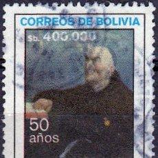 Sellos: 1986 - BOLIVIA - FRAY JOSE ANTONIO ZAMPA - YVERT 677. Lote 149663666