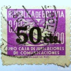 Sellos: SELLO POSTAL BOLIVIA 1953 , 50 CTS. TRABAJADORES DEL TRANSPORTE , USADO. Lote 149842478