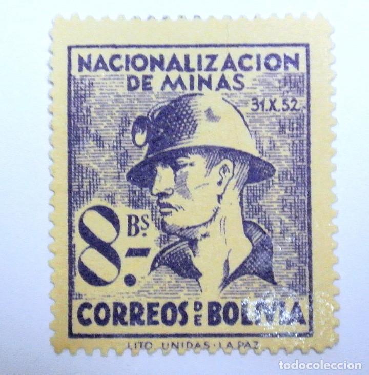 SELLO POSTAL BOLIVIA 1953 , 8 BS. NACIONALIZACION DE MINAS , SIN USAR (Sellos - Extranjero - América - Bolivia)