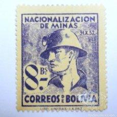 Stamps - Sello postal BOLIVIA 1953 , 8 Bs. NACIONALIZACION DE MINAS , Sin usar - 149844302
