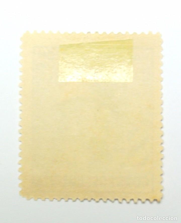 Sellos: Sello postal BOLIVIA 1953 , 8 Bs. NACIONALIZACION DE MINAS , Sin usar - Foto 2 - 149844302