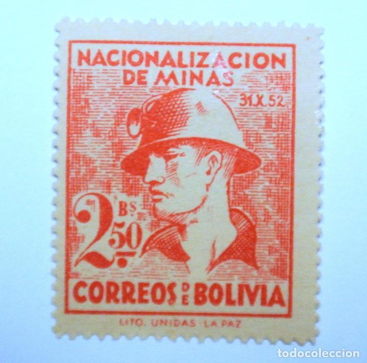 SELLO POSTAL BOLIVIA 1953 , 2.50 BS. NACIONALIZACION DE MINAS, SIN USAR (Sellos - Extranjero - América - Bolivia)