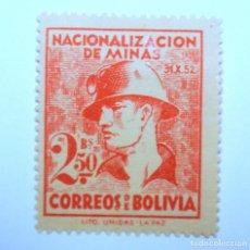 Sellos: SELLO POSTAL BOLIVIA 1953 , 2.50 BS. NACIONALIZACION DE MINAS, SIN USAR. Lote 149845082